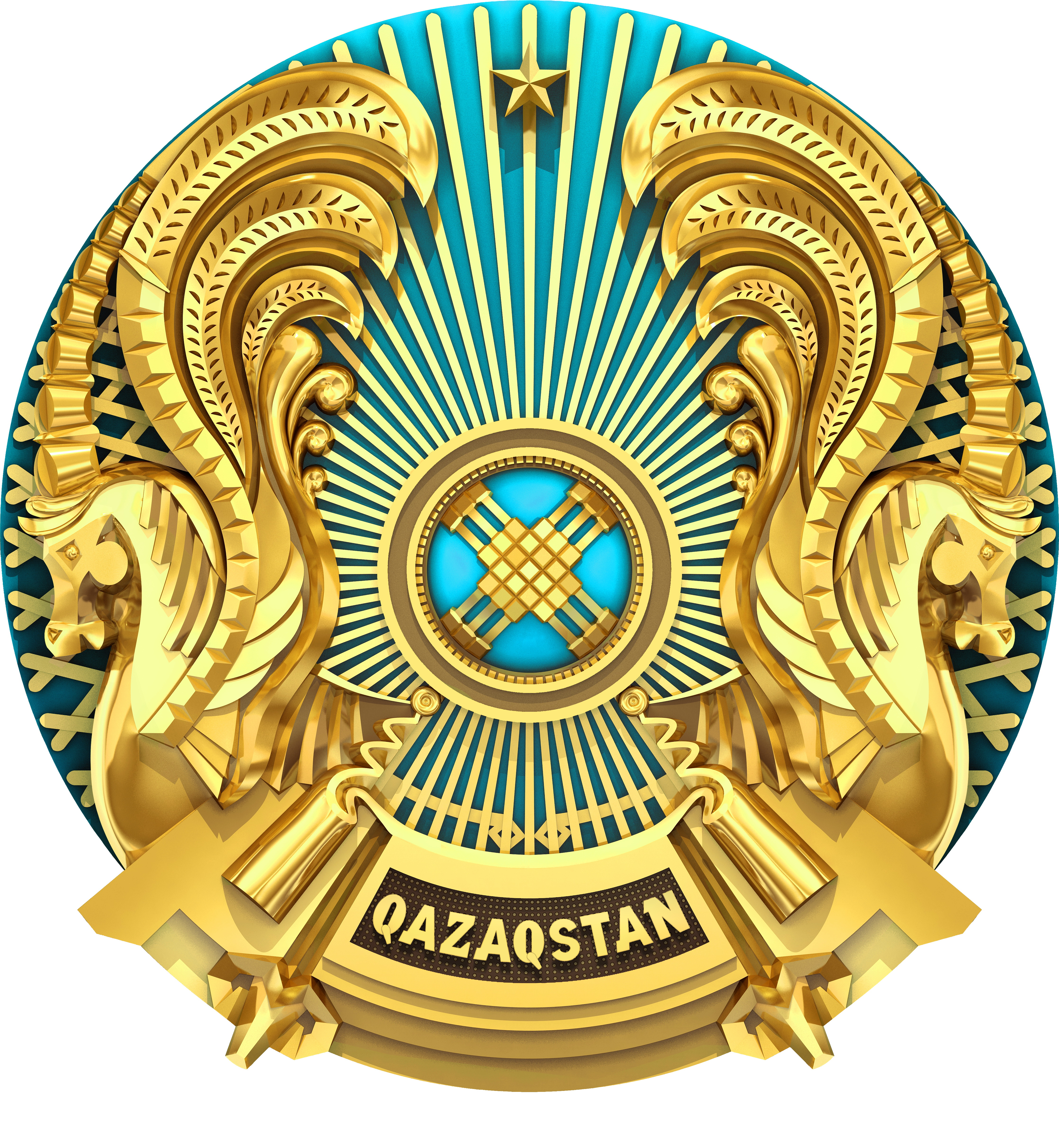 The Permanent Mission of the Republic of Kazakhstan to the United Nations